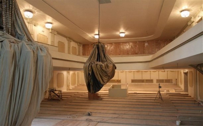 Ремонт в Тульской филармонии перешёл в финальную стадию