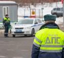 В Новомосковске инспектор ДПС обманул водителя и получил с него взятку