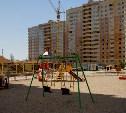 Дольщики ЖК «Вертикаль» полтора года ждут свои квартиры