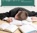 Рособрнадзор приостановил аккредитацию образовательных программ в 21 вузе и филиале
