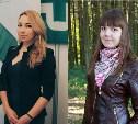 Двое тульских волонтёров примут участие в организации парада Победы в Москве