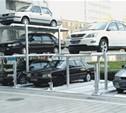 За парковку в центре Москвы платят все!
