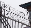 В тульских колониях запретили свидания из-за коронавируса