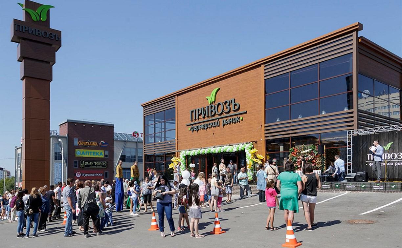 В Туле открылся рынок нового поколения – фермерский «Привозъ»