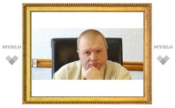 В Туле избран председатель областной Думы V созыва