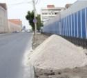 На улице Мосина появится тротуар
