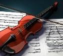 Туляков приглашают на мастер-класс педагогов Санкт-Петербургского Дома музыки