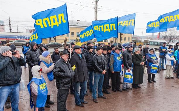 23 февраля Тульское региональное отделение ЛДПР вышло на митинг