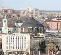 От продажи гостиничного комплекса «Богучарово» выручено почти 200 млн рублей