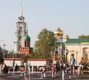 Что изменится в жизни россиян в сентябре