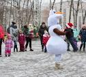 В Центральном парке Тулы прошел фестиваль ярнбомбинга