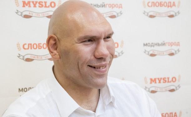 Николай Валуев проведёт для туляков открытый мастер-класс по боксу