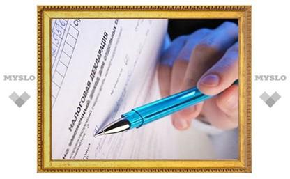 Владимир Груздев призвал членов правительства правильно заполнять декларации о доходах