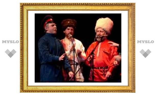 Тульские казаки отправляются в Саратов