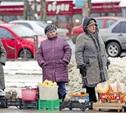 Модернизация пенсионной системы: На заслуженный отдых – по новым правилам