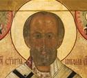 Туляки смогут поклониться мощам Святителя Николая Чудотворца
