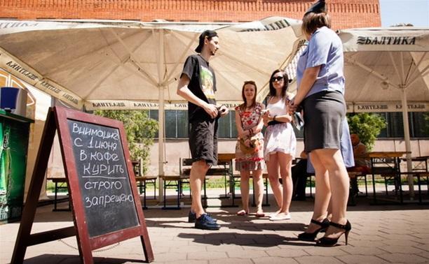 """Кафе в Криволучье проверили на соблюдение """"антитабачного закона"""""""