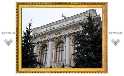 Международные резервы России обновили максимум с ноября 2008 года