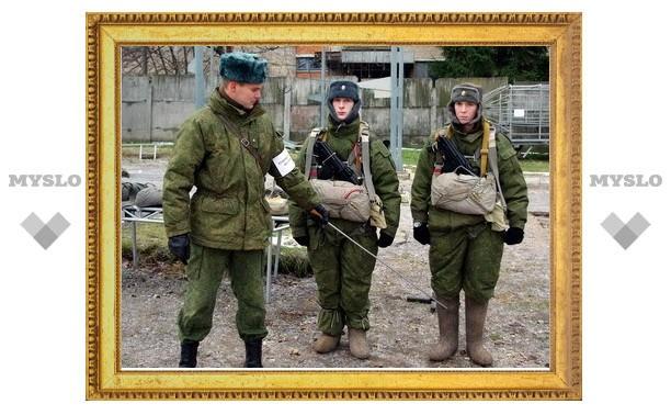 Тульских десантников проверяют на безопасность