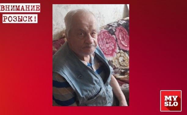 «Лиза Алерт» просит у туляков помощи в поиске пенсионера