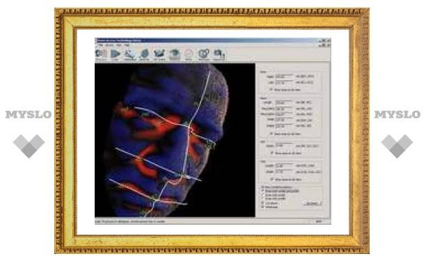 По-настоящему биометрические загранпаспорта появятся не ранее 2010 года