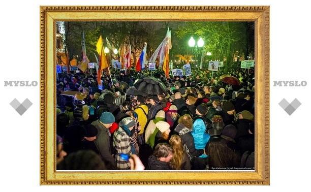 В Туле пройдет митинг несогласных с результатами выборов
