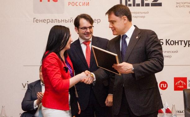 В Туле наградили победителей премии «Бизнес-Успех»