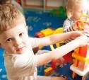 В России могут учредить праздник педагогов дошкольного образования