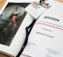 Туляк победил в фотоконкурсе Best of Russia