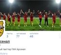 У «Арсенала» появилась официальная страница в Твиттере