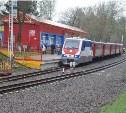 В Новомосковске состоялось открытие нового сезона Детской железной дороги