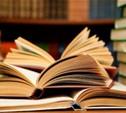 Тульских школьников полностью обеспечат учебниками
