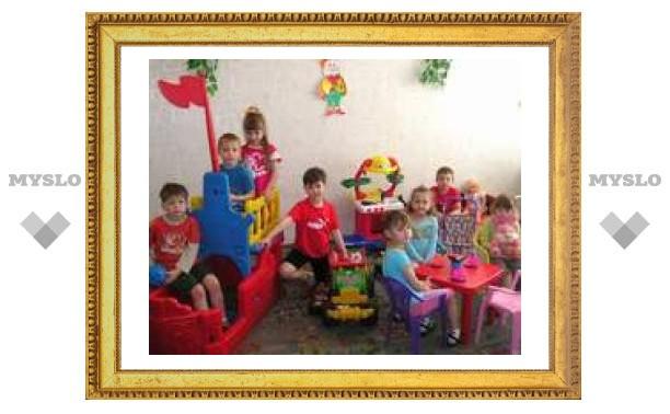 В Туле сократятся очереди в детские сады