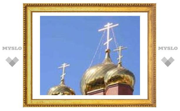 18 января: Канун Богоявления