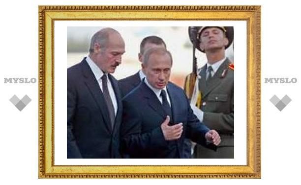 Владимира Путина сделали президентом Союзного государства России и Белоруссии