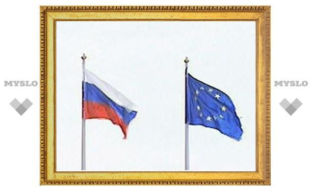 """Россия и ЕС договорились о совместных действиях на случай """"газовой войны"""""""