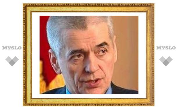 Антимонопольщики оштрафовали Геннадия Онищенко