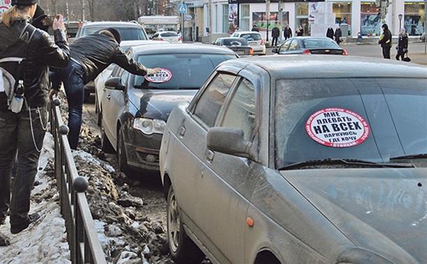 Туляки предложили сделать парковки в центре платными
