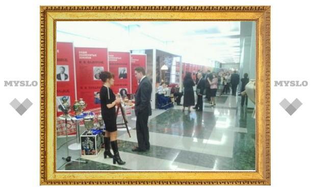 В Госдуме открылась выставка достижений Тульской области