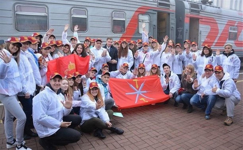 Тульская делегация станет одной из самых многочисленных на Всемирном фестивале молодежи и студентов