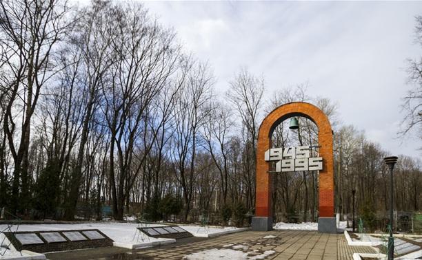 В Туле объявлен конкурс на лучший эскиз воинского мемориала