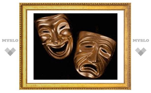 В Туле наградили лучших актеров 2006 года
