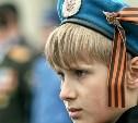 В России предлагают создать патриотический рейтинг регионов