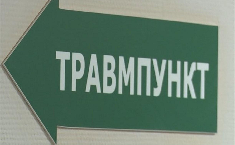 В Тульской детской областной больнице открылся травмпункт