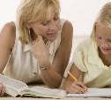 Родителям детей, которые учатся на дому, компенсируют затраты на образование