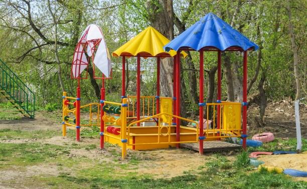 В Ленинском обустроили первую детскую площадку по программе «Народный бюджет. Большая Тула – 2016»