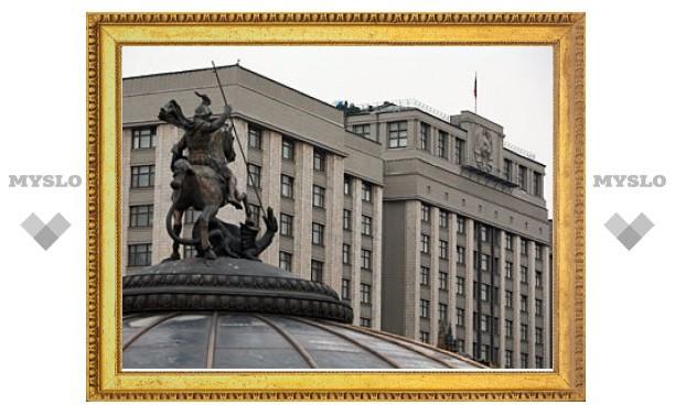 Госдуме предложили запретить в России кадровый аутсорсинг