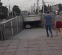 В Туле за парковку в подземном переходе оштрафован водитель «Нексии»
