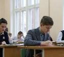 «Российское движение школьников» появится уже в мае