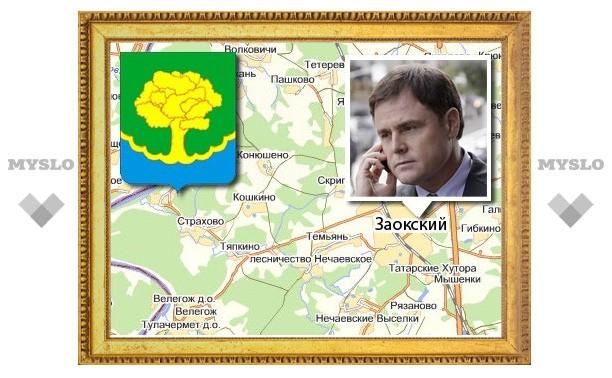 Следующий «День губернатора» Владимир Груздев проведет в Заокском